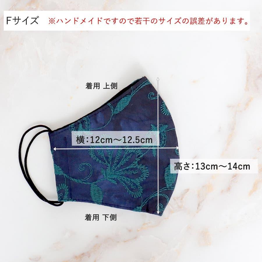 布マスク 大人マスク  立体 刺繍 レース 綿 大きめ立体 日本製 おしゃれ 敏感肌 肌に優しい 7