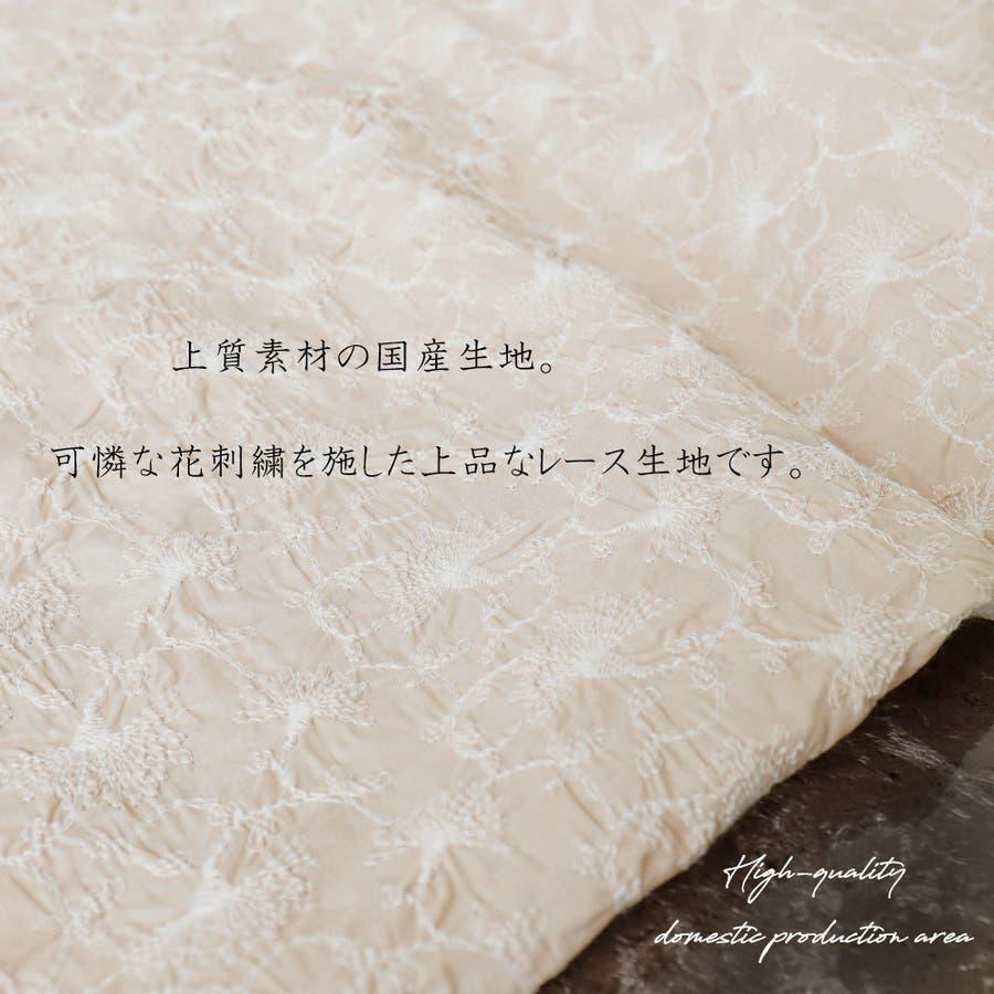 布マスク 大人マスク 立体 刺繍 レース 綿 大きめ立体 日本製 ナチュラル 敏感肌 肌に優しい 2