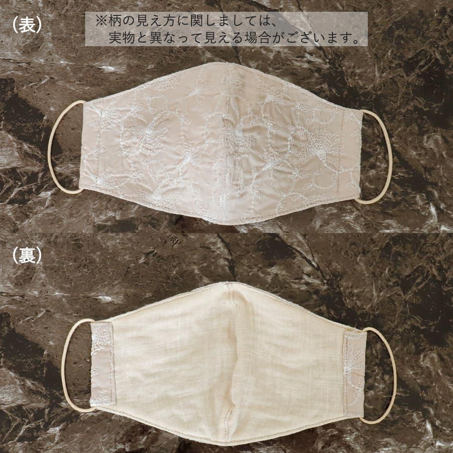 布マスク 大人マスク 立体 刺繍 レース 綿 大きめ立体 日本製 ナチュラル 敏感肌 肌に優しい 3