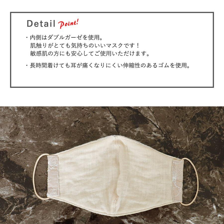 布マスク 大人マスク 立体 刺繍 レース 綿 大きめ立体 日本製 ナチュラル 敏感肌 肌に優しい 4