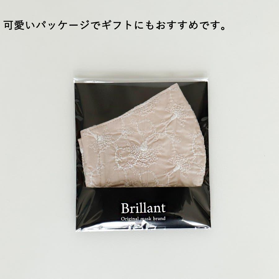 布マスク 大人マスク 立体 刺繍 レース 綿 大きめ立体 日本製 ナチュラル 敏感肌 肌に優しい 5