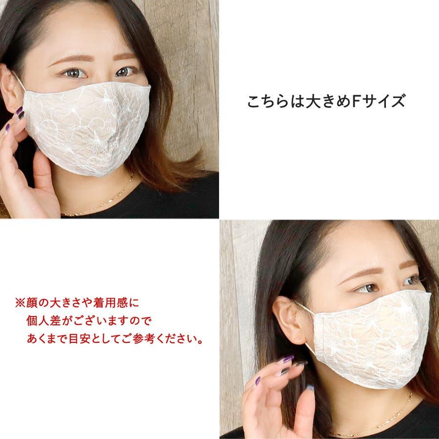 布マスク 大人マスク 立体 刺繍 レース 綿 大きめ立体 日本製 ナチュラル 敏感肌 肌に優しい 6