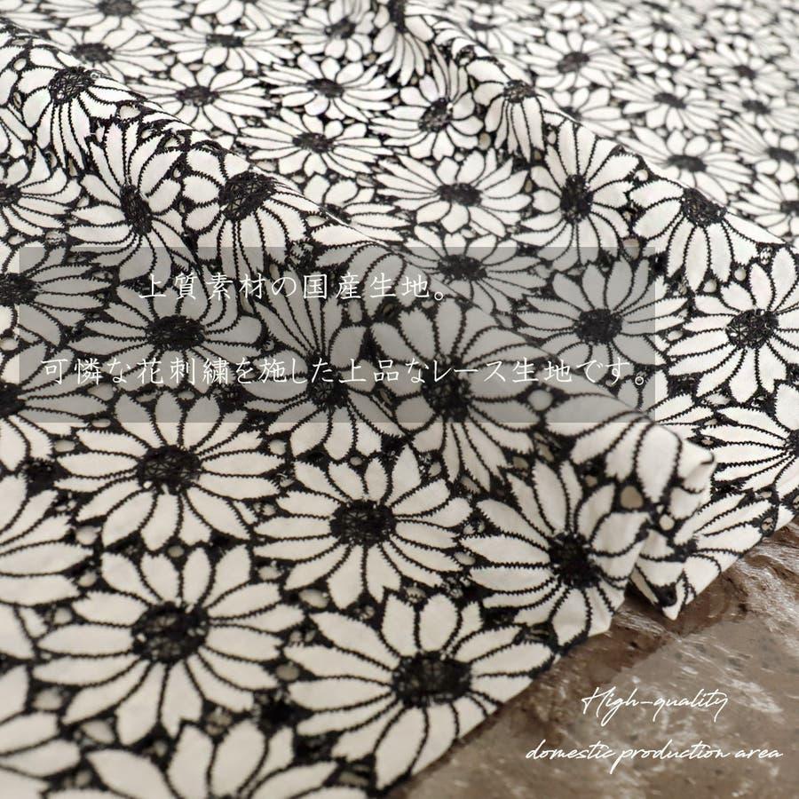 布マスク 大人マスク 舟形 大臣マスク 大きいサイズ 刺繍 レース 日本製 ホワイト 花柄 綿 2