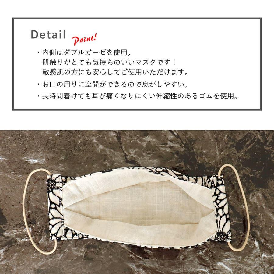 布マスク 大人マスク 舟形 大臣マスク 大きいサイズ 刺繍 レース 日本製 ホワイト 花柄 綿 4
