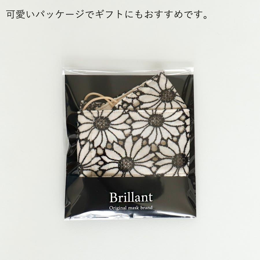 布マスク 大人マスク 舟形 大臣マスク 大きいサイズ 刺繍 レース 日本製 ホワイト 花柄 綿 5