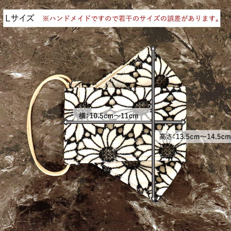 布マスク 大人マスク 舟形 大臣マスク 大きいサイズ 刺繍 レース 日本製 ホワイト 花柄 綿 7