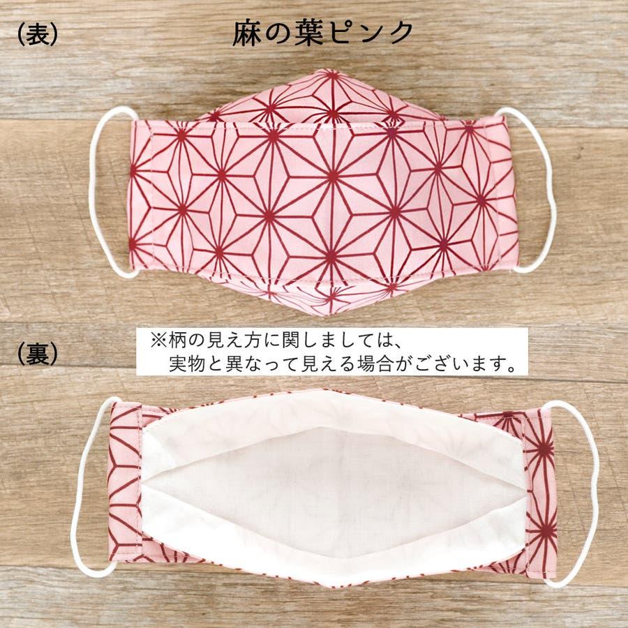 布マスク 大人マスク 舟形 大臣マスク 大きいサイズ 日本製 綿 2