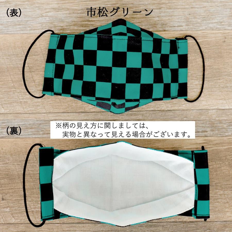 布マスク 大人マスク 舟形 大臣マスク 大きいサイズ 日本製 綿 3