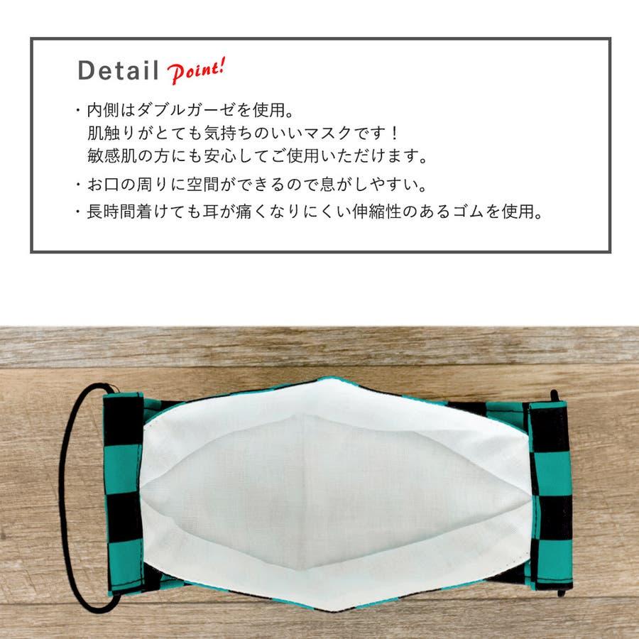 布マスク 大人マスク 舟形 大臣マスク 大きいサイズ 日本製 綿 4