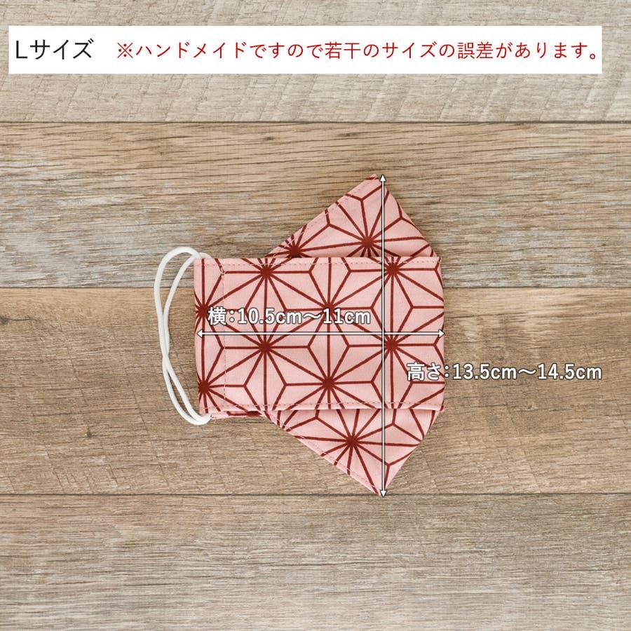 布マスク 大人マスク 舟形 大臣マスク 大きいサイズ 日本製 綿 7