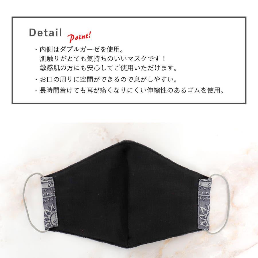 布マスク 大人マスク 立体 3