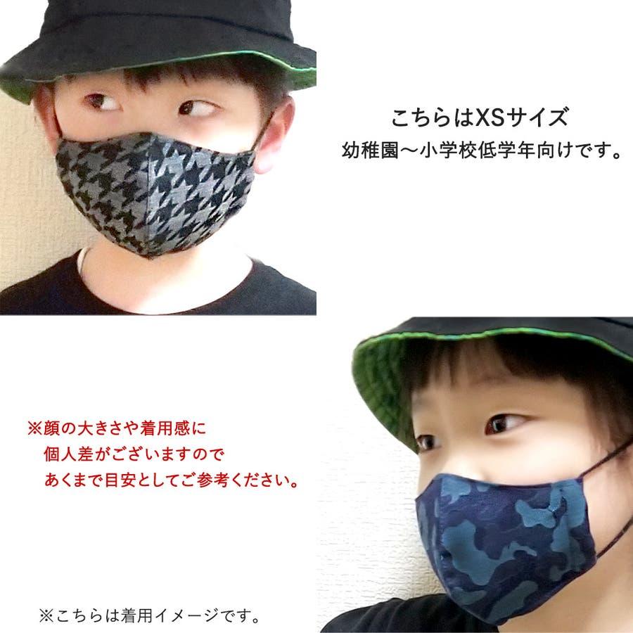 子供マスク 立体 ブリラント 5