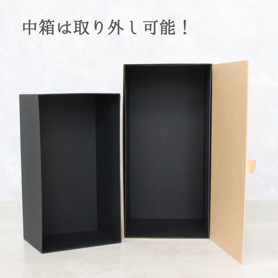 マスクストッカー ストッカー ケース 収納ケース 収納 貼り箱 紙箱 ボックス 2