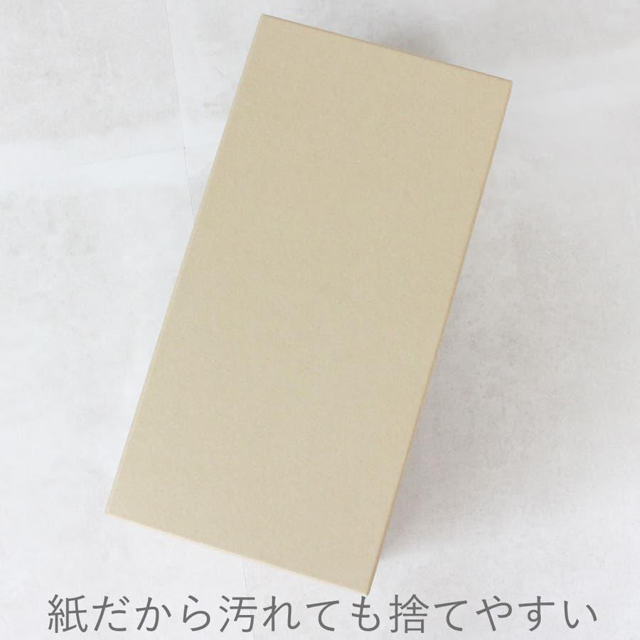 マスクストッカー ストッカー ケース 収納ケース 収納 貼り箱 紙箱 ボックス 3