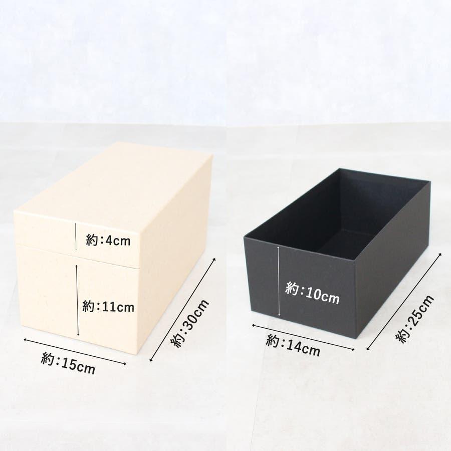 マスクストッカー ストッカー ケース 収納ケース 収納 貼り箱 紙箱 ボックス 4