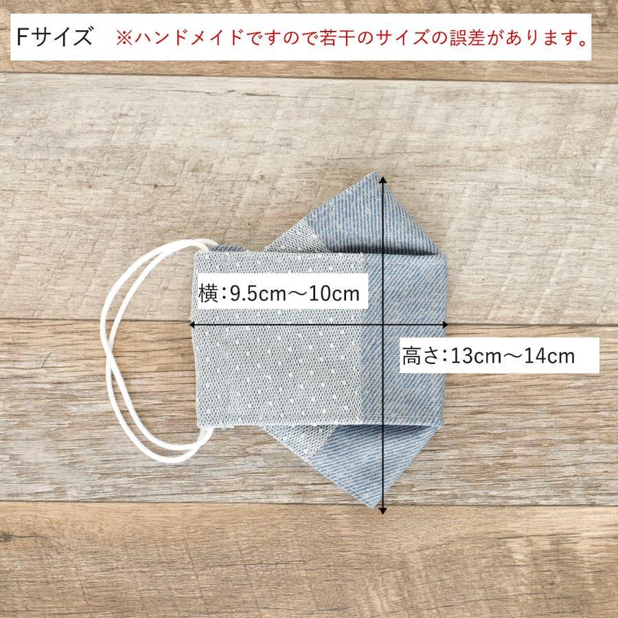 布マスク 大人マスク 舟形 6
