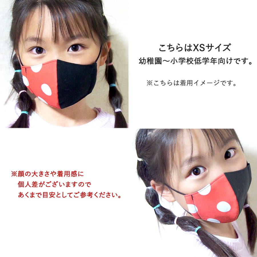 子供マスク 立体 デニム 5