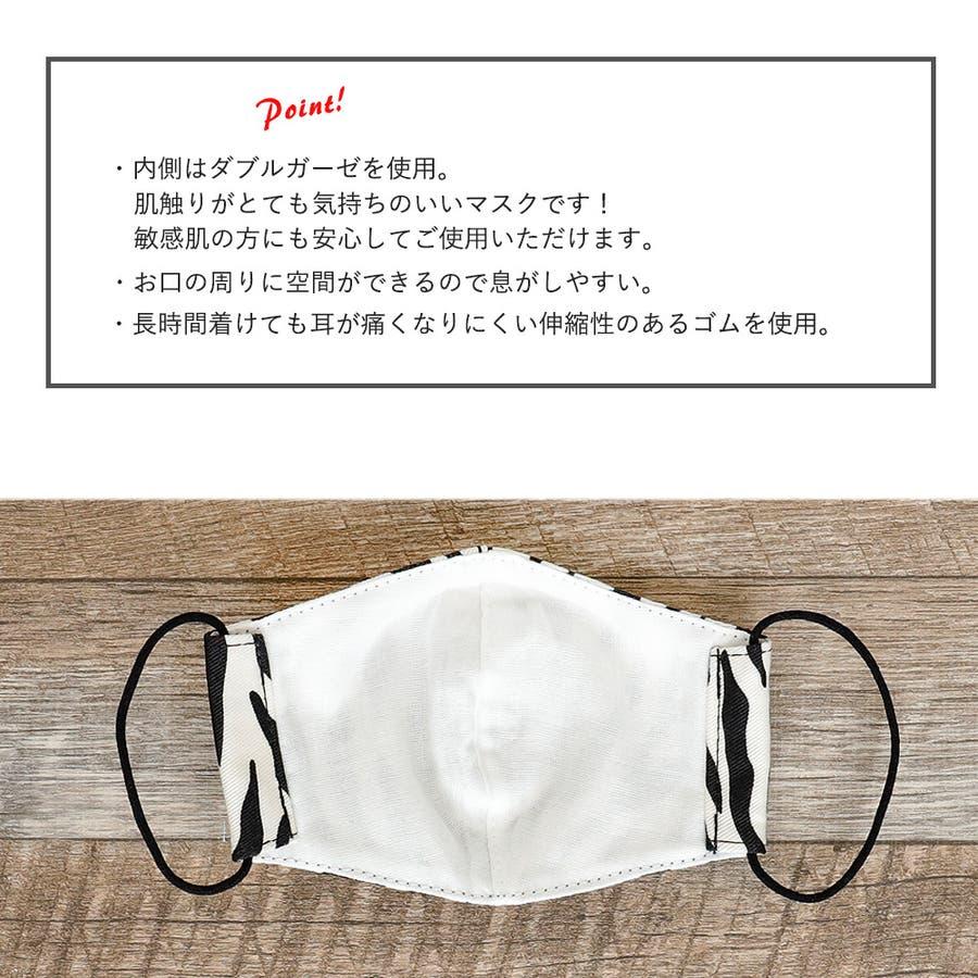 子供マスク 立体 ゼブラ 3