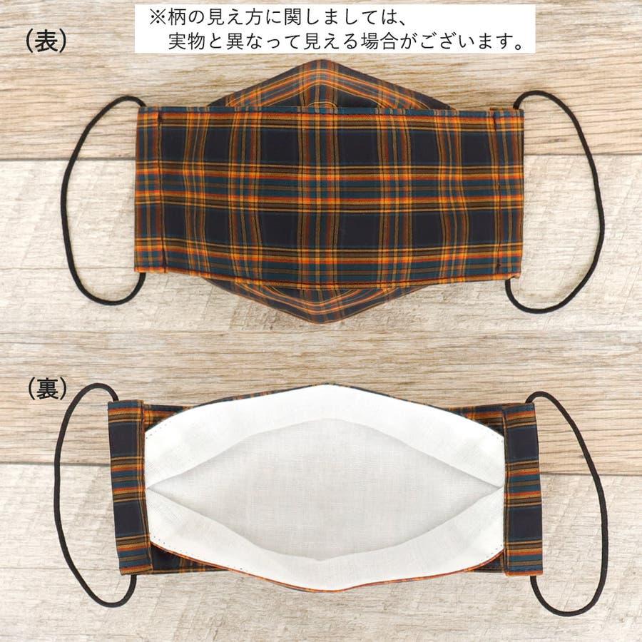 布マスク 大人マスク 舟形 2
