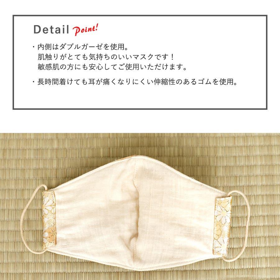 布マスク 大人マスク マスク 3