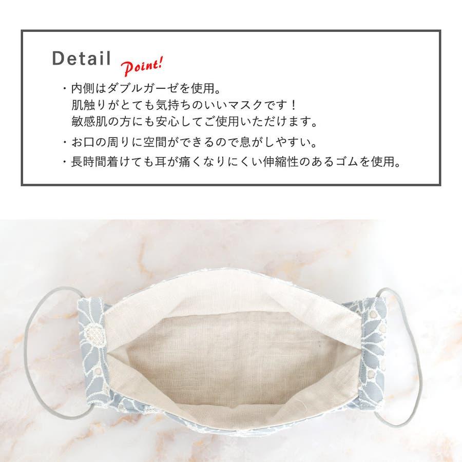 布マスク 大人マスク 舟形 4
