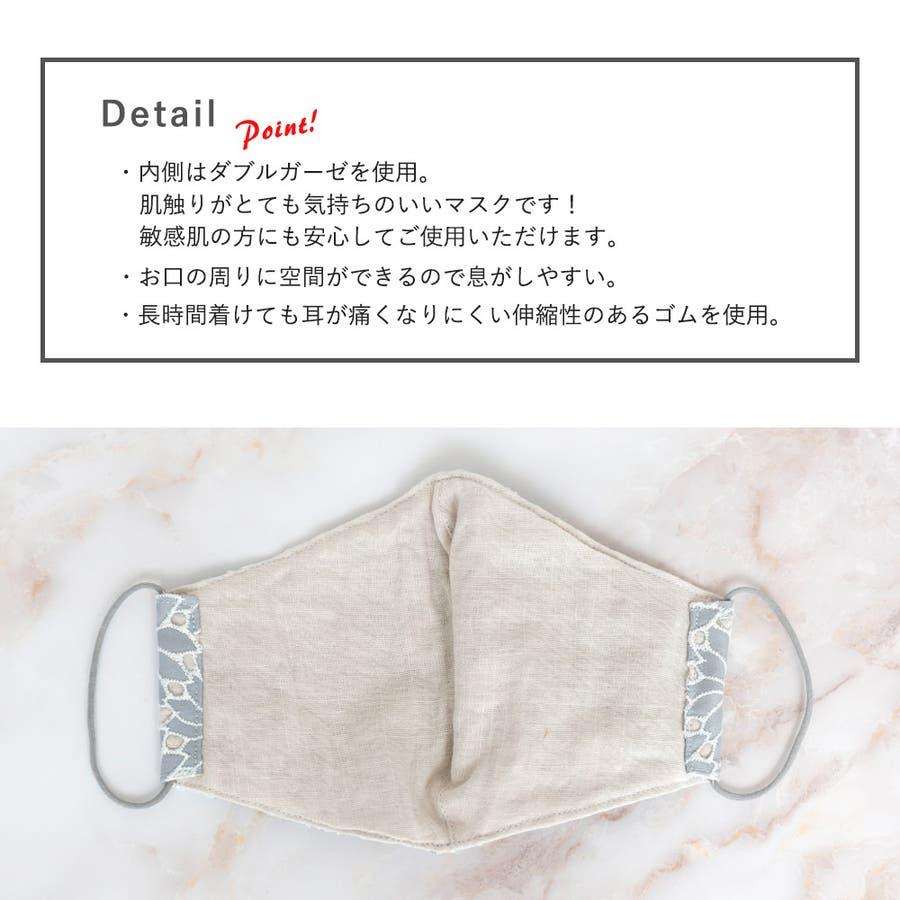 布マスク 大人マスク 立体 4