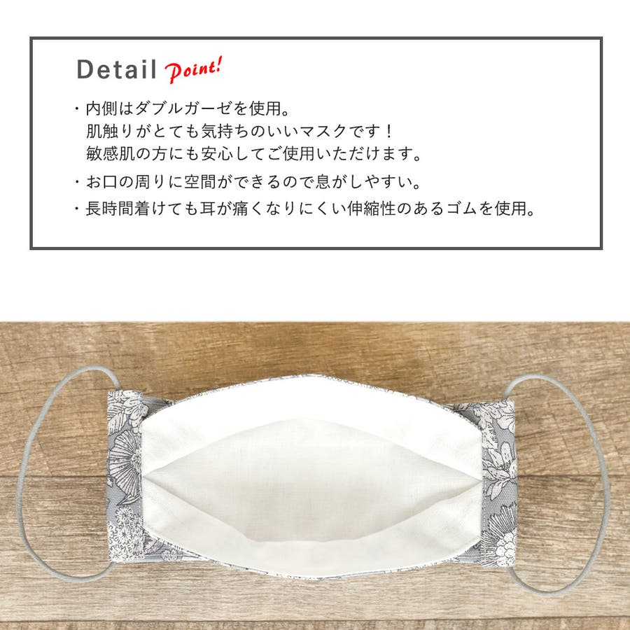 布マスク 大人マスク 舟形 3