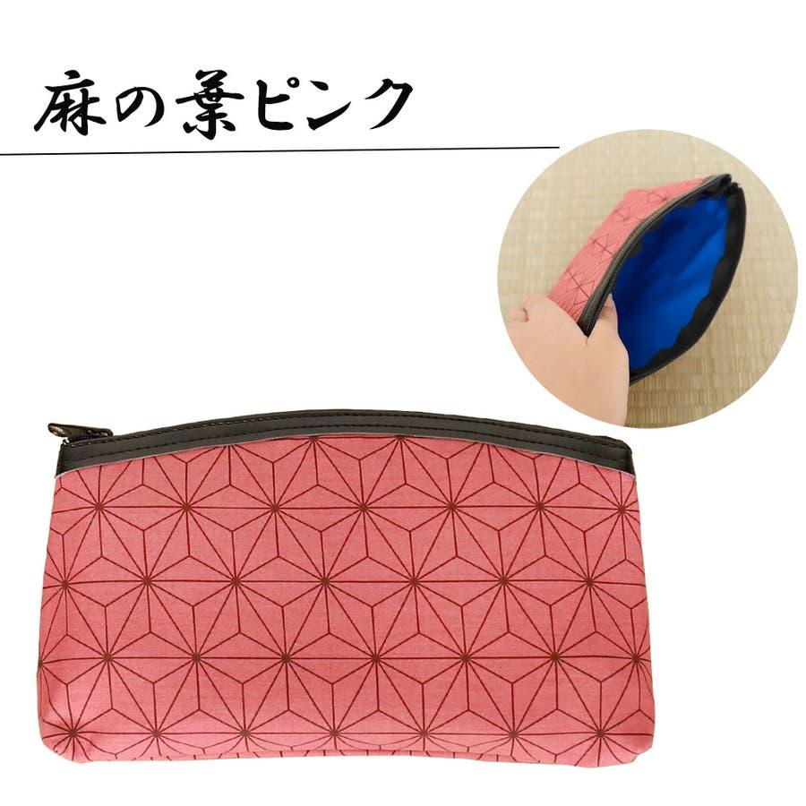 ポーチ 持運び 携帯 おしゃれ 日本製 小物入れ 和柄 3