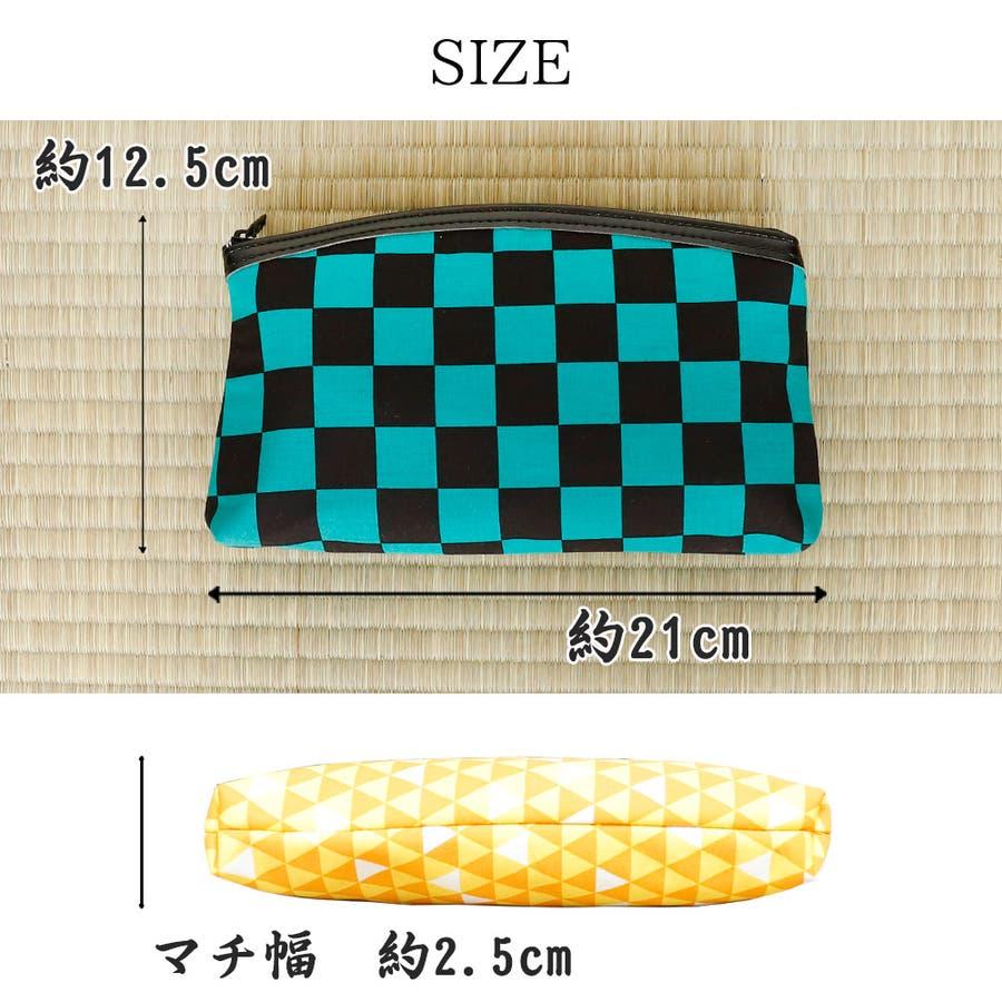 ポーチ 持運び 携帯 おしゃれ 日本製 小物入れ 和柄 5
