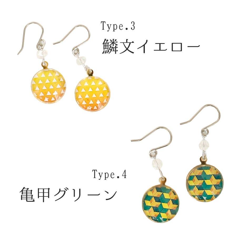 ピアス イヤリング アクセサリー 和柄 和小物 おしゃれ 日本製 プレゼント 3