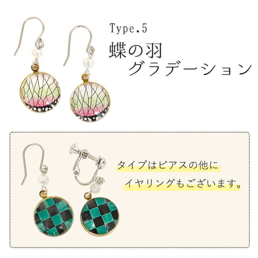 ピアス イヤリング アクセサリー 和柄 和小物 おしゃれ 日本製 プレゼント 4