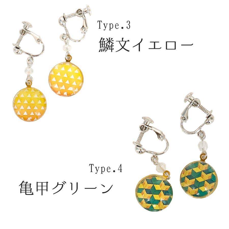 イヤリング ピアス アクセサリー 和柄 和小物 おしゃれ 日本製 プレゼント 3