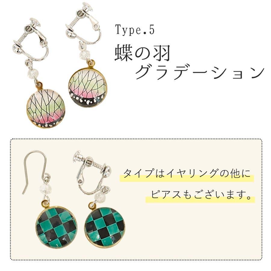 イヤリング ピアス アクセサリー 和柄 和小物 おしゃれ 日本製 プレゼント 4