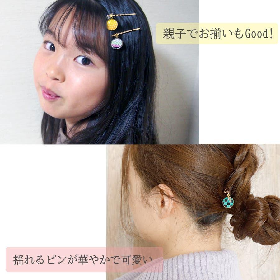 ヘアピン ピン ヘアアクセサリー 和柄 和小物 おしゃれ 日本製 プレゼント 4