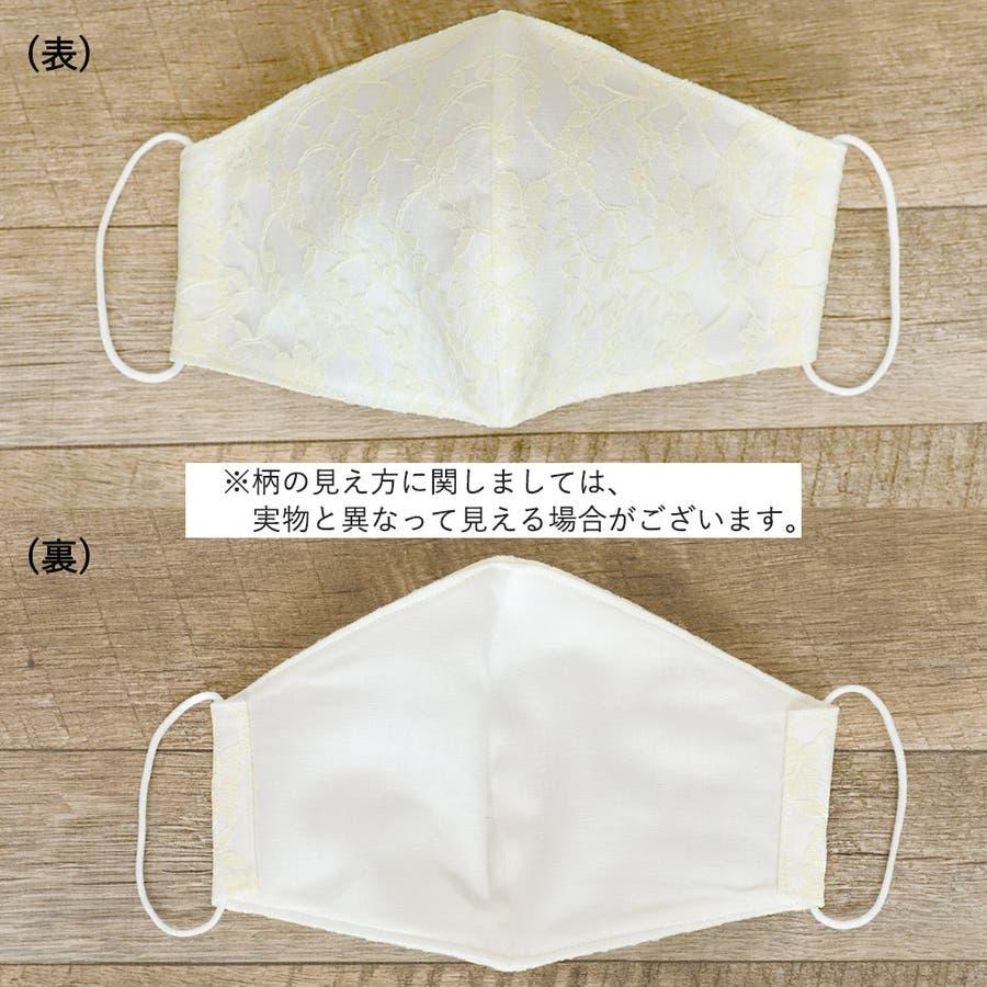 布マスク 大人マスク 立体 2