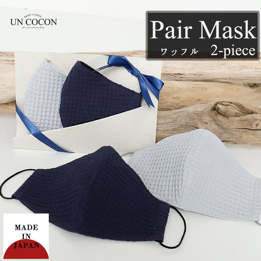 布マスク 大人マスク 立体 1