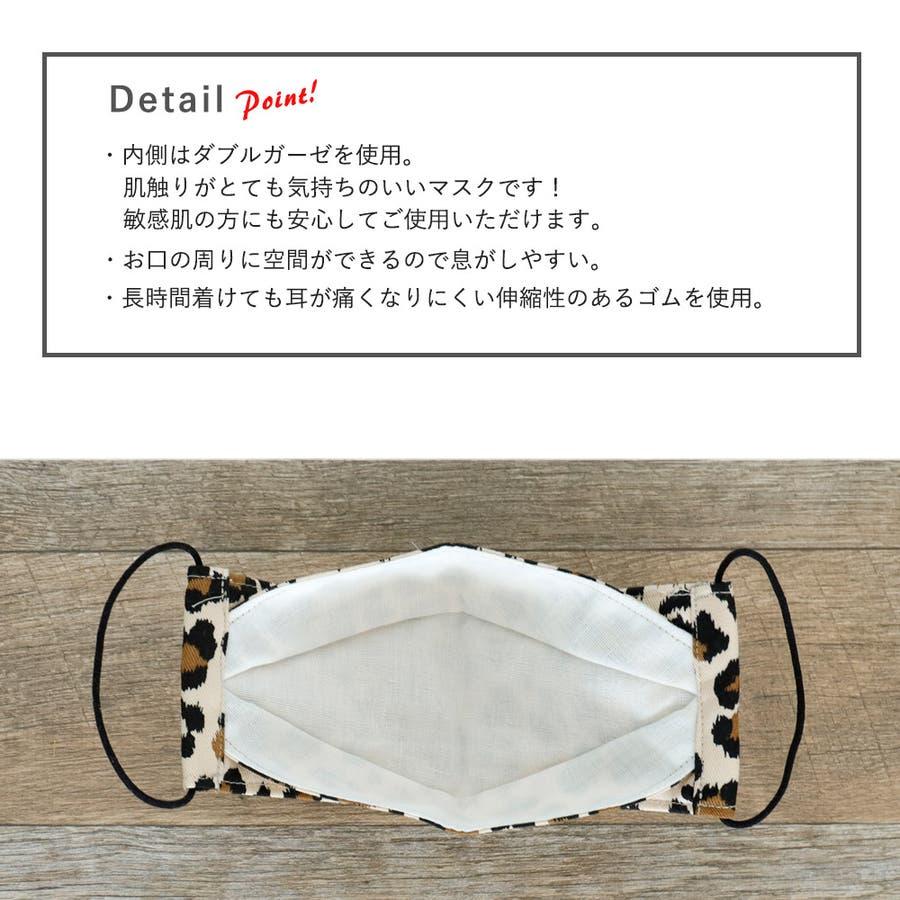布マスク 大人マスク 舟形 大臣マスク 日本製 綿 柄 ガーゼ 敏感肌 肌に優しい 小顔 ヒョウ柄 3