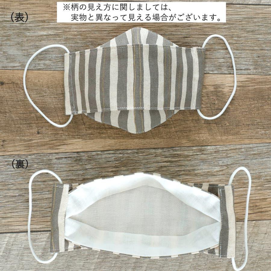 布マスク 大人マスク 舟形 大臣マスク 日本製 綿 柄 ガーゼ 敏感肌 肌に優しい 小顔 縦縞 2