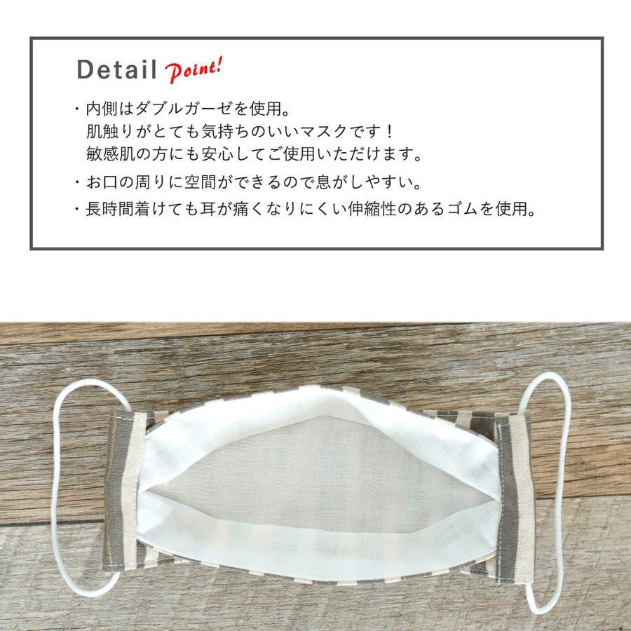 布マスク 大人マスク 舟形 大臣マスク 日本製 綿 柄 ガーゼ 敏感肌 肌に優しい 小顔 縦縞 3
