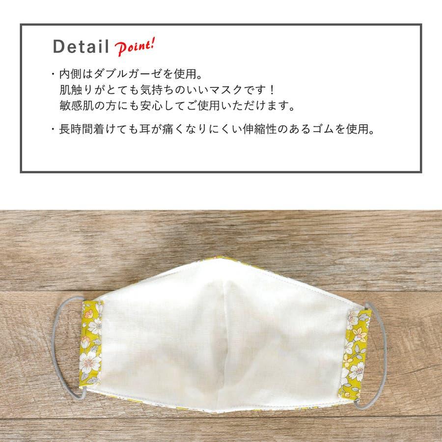 布マスク 大人マスク 立体 イエロー 花柄 大きめ立体 日本製 綿 敏感肌 肌に優しい 洗える 3