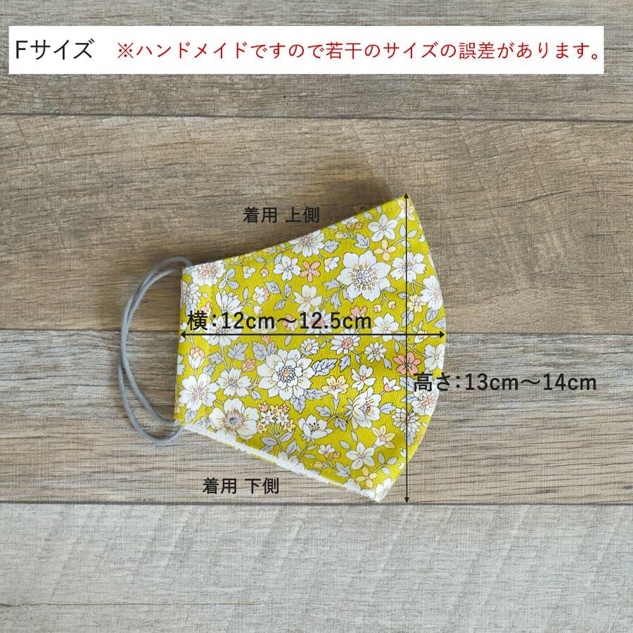 布マスク 大人マスク 立体 イエロー 花柄 大きめ立体 日本製 綿 敏感肌 肌に優しい 洗える 5