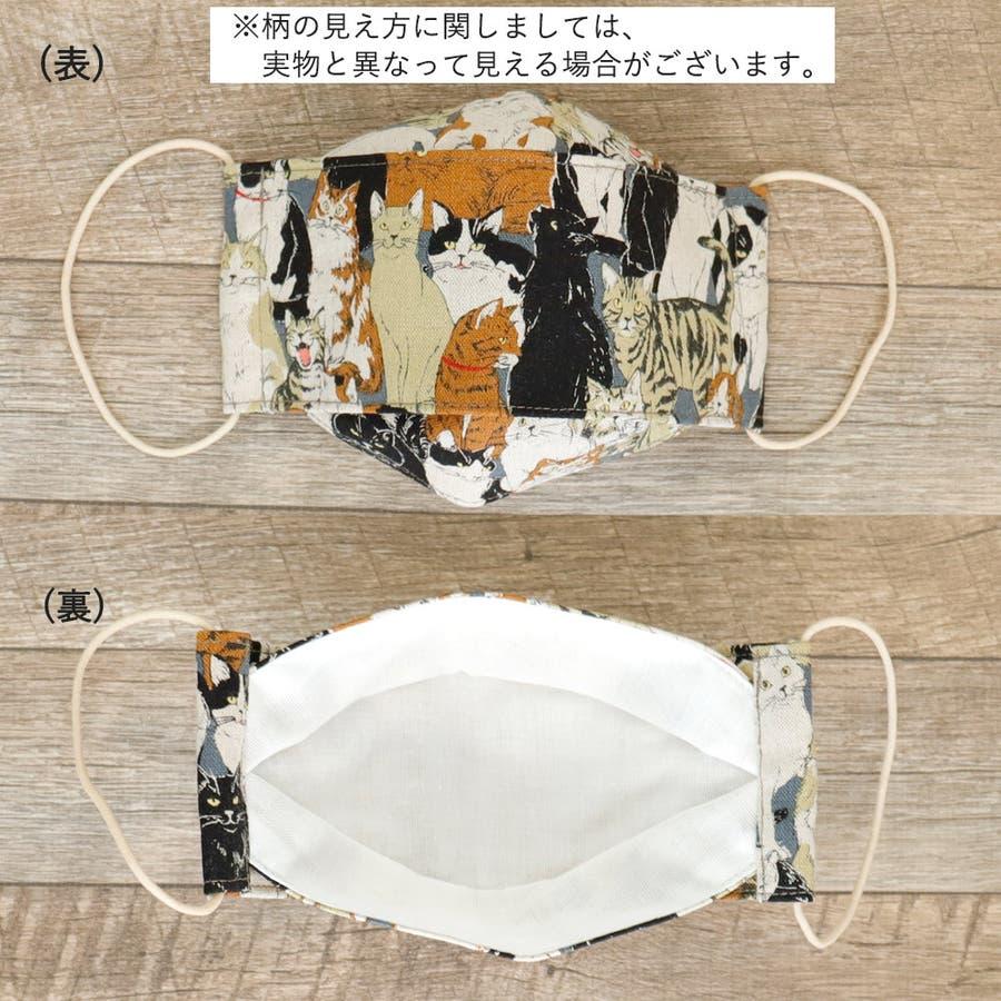 布マスク 大人マスク 舟形 大臣マスク 猫 日本製 綿麻 洗える ねこ好き 敏感肌 肌に優しい 2