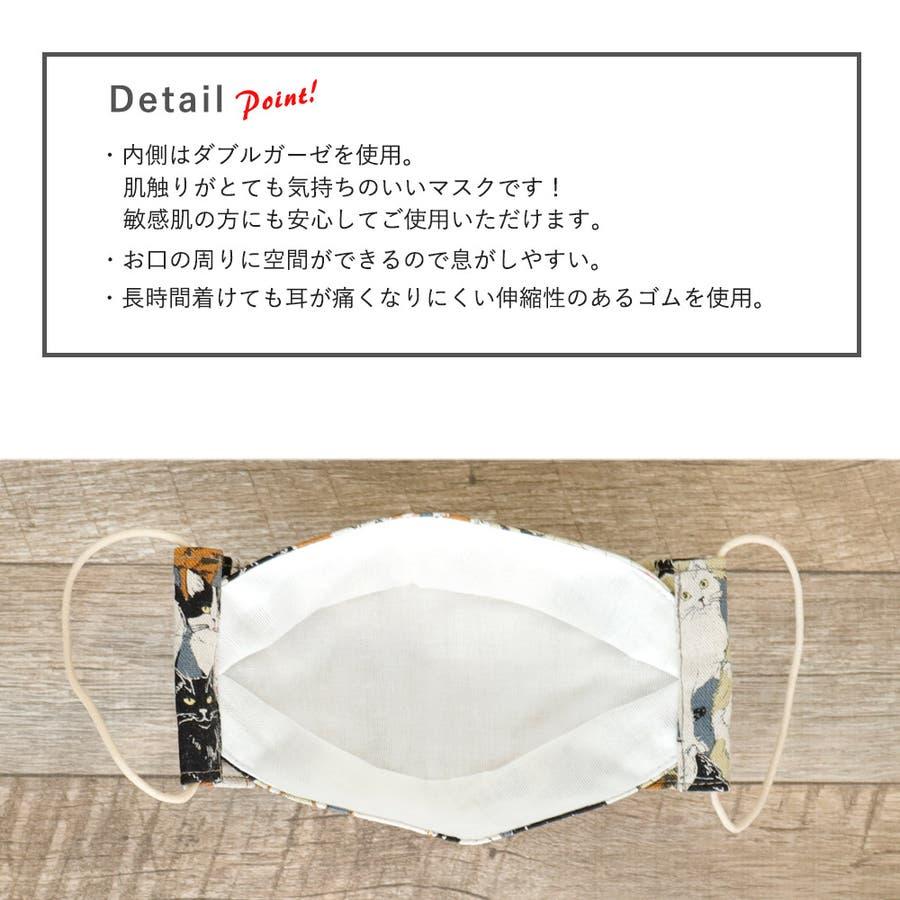 布マスク 大人マスク 舟形 大臣マスク 猫 日本製 綿麻 洗える ねこ好き 敏感肌 肌に優しい 3