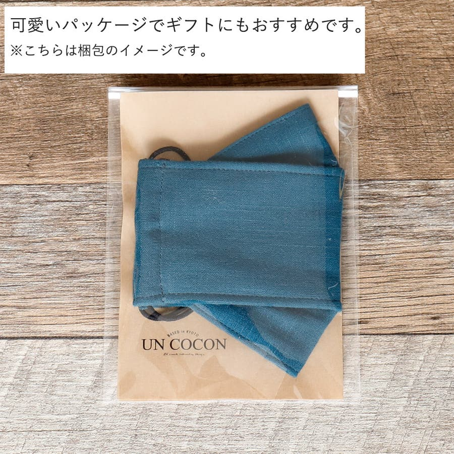 布マスク 大人マスク 舟形 大臣マスク 猫 日本製 綿麻 洗える ねこ好き 敏感肌 肌に優しい 4