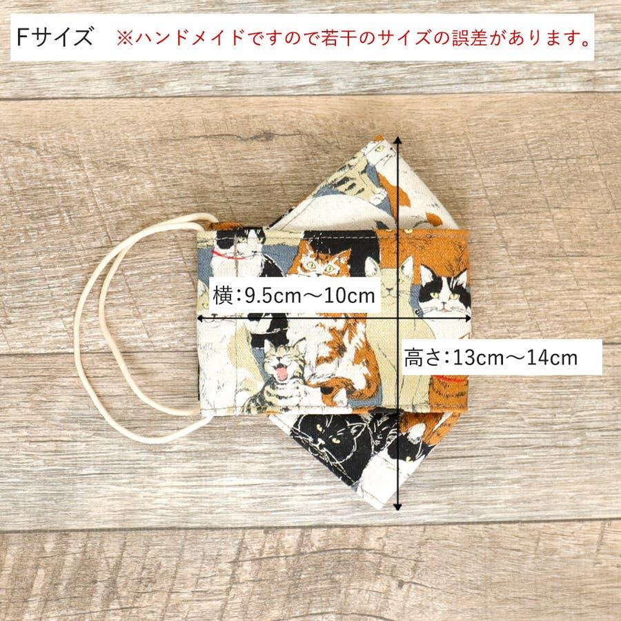 布マスク 大人マスク 舟形 大臣マスク 猫 日本製 綿麻 洗える ねこ好き 敏感肌 肌に優しい 6
