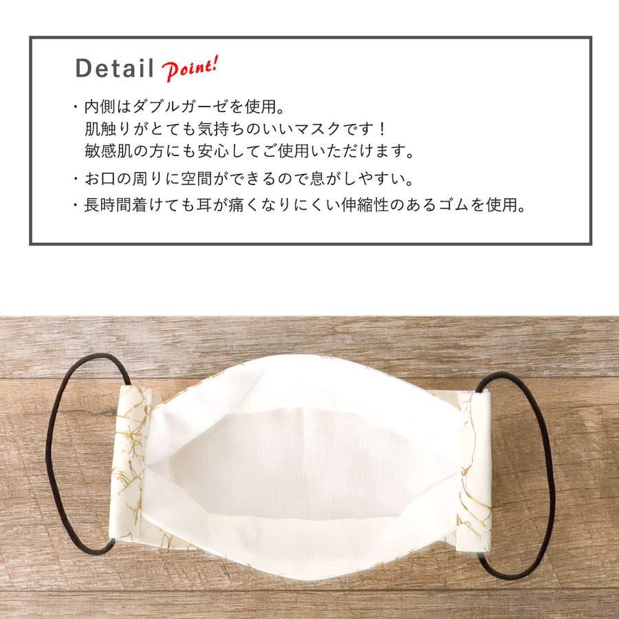 布マスク 大人マスク 舟形 大臣マスク 日本製 綿 柄 ガーゼ 敏感肌 肌に優しい 小顔 白金 3
