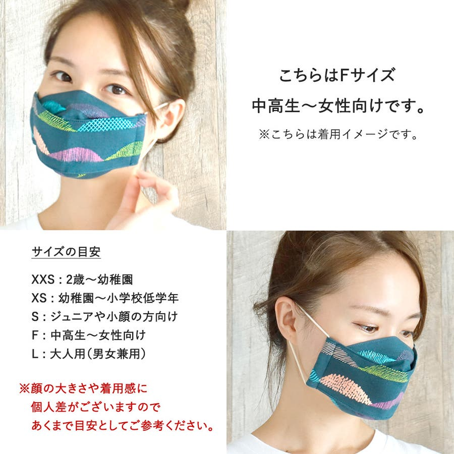 布マスク 大人マスク 舟形 大臣マスク 日本製 綿 柄 ガーゼ 敏感肌 肌に優しい 小顔 白金 5