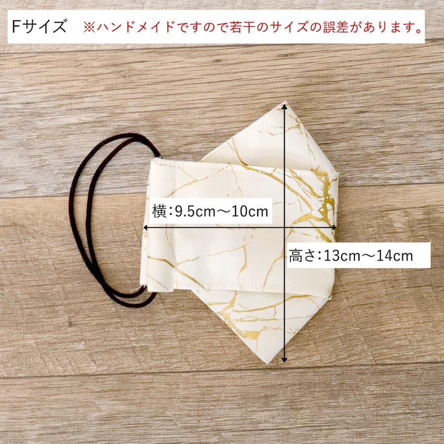 布マスク 大人マスク 舟形 大臣マスク 日本製 綿 柄 ガーゼ 敏感肌 肌に優しい 小顔 白金 6