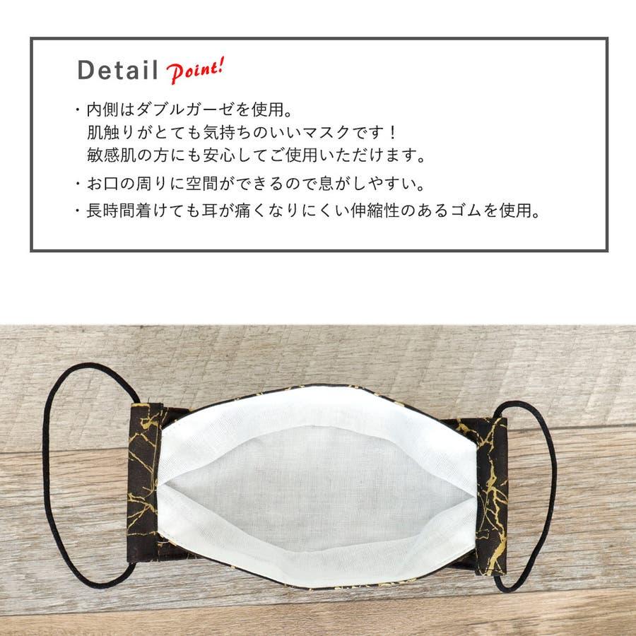 布マスク 大人マスク 舟形 大臣マスク 日本製 綿 柄 ガーゼ 敏感肌 肌に優しい 小顔 黒金 3