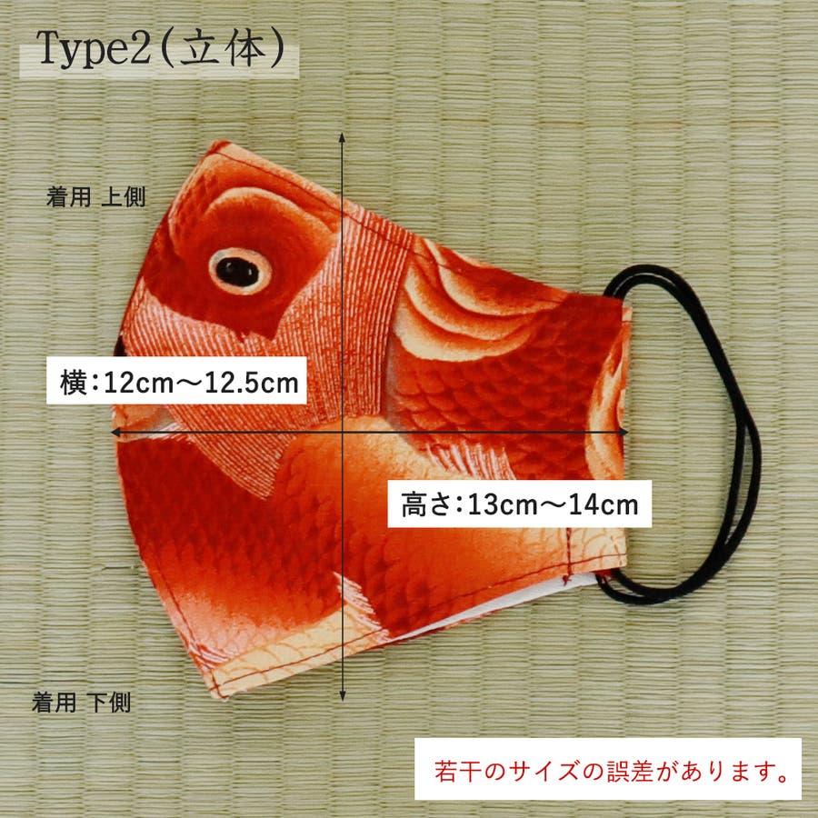 布マスク 大人マスク 岡重 鯛尽くし 舟形 立体 ブランド 日本製 綿 男女兼用 フリーサイズ 8